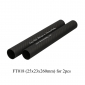 Wholesale FT018 25X23X260mm tube brushless gimbal-CARBON FIBER BOOM/TUBE (